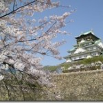 大阪城へのアクセス 最寄駅は?